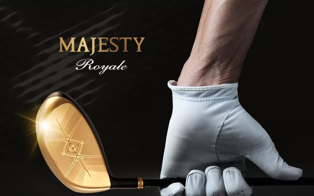 天赋王者,荣耀之冠   MAJESTY Royale大中华区发布会精彩回顾