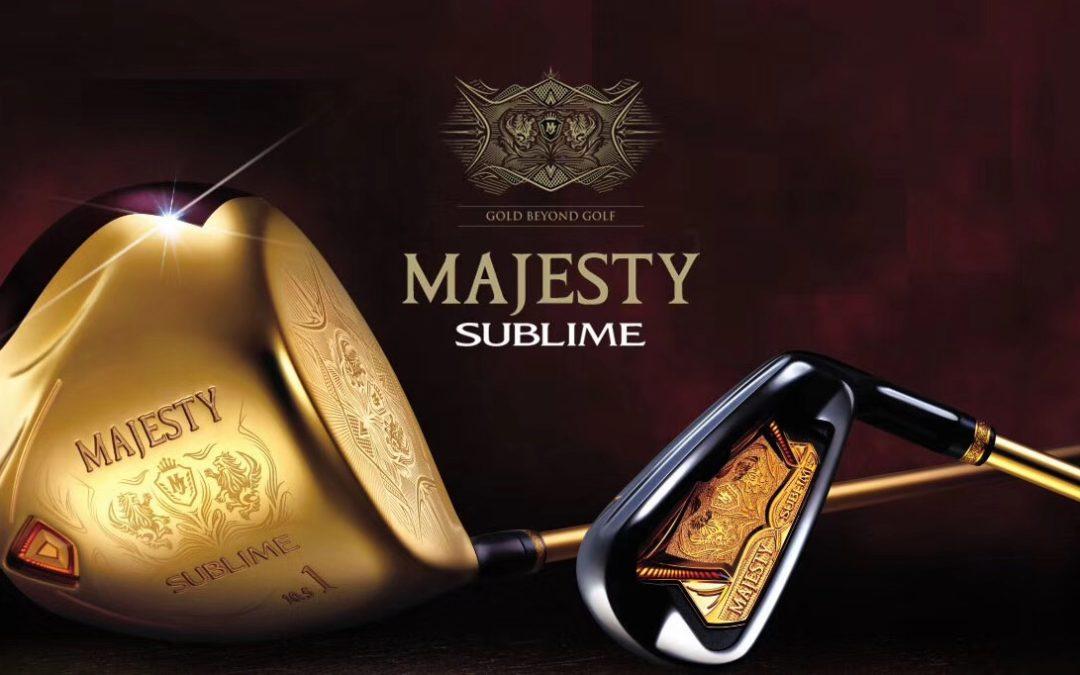 守护财富荣耀 尊贵狮鹫谱写王者新篇   MAJESTY SUBLIME