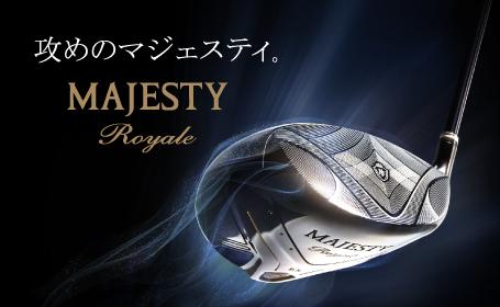 New MAJESTY Royale 3月26日発売のお知らせ