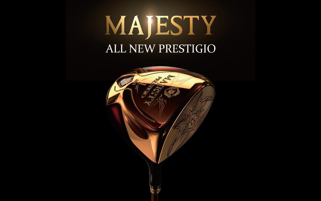 ALL NEW PRESTIGIO 런칭 프로모션