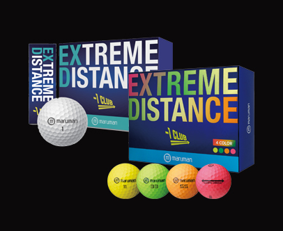 Extreme Distance Ball