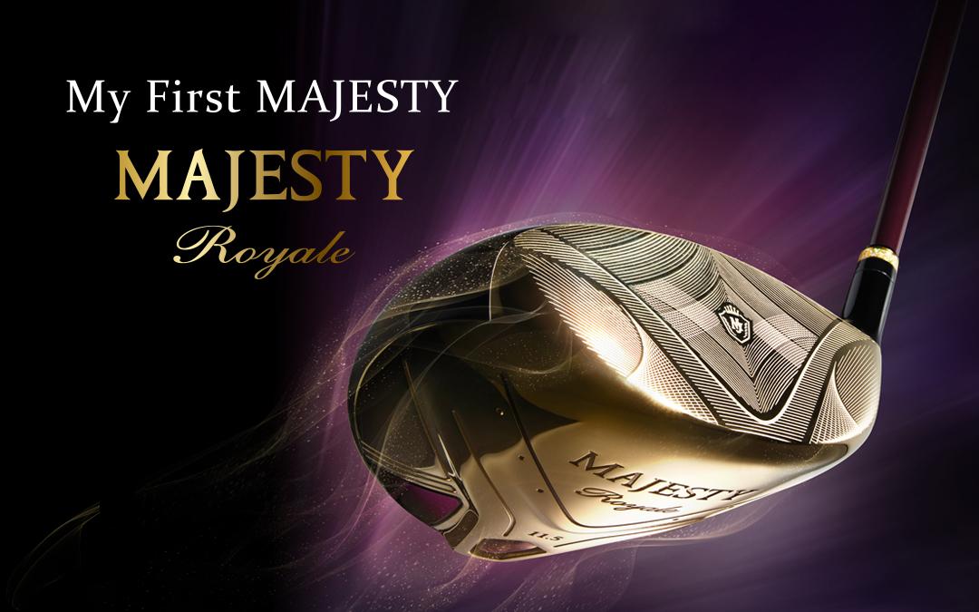 MAJESTY Royale 신제품 출시기념 프로모션