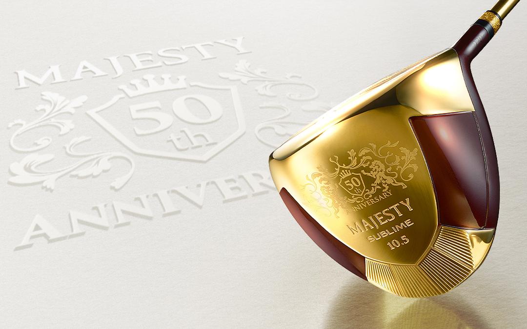 마제스티 서브라임 50주년 기념 스페셜 에디션 모델 출시